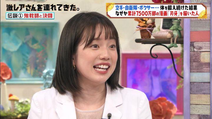 2019年10月26日弘中綾香の画像23枚目
