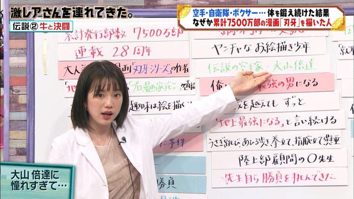 2019年10月26日弘中綾香の画像27枚目
