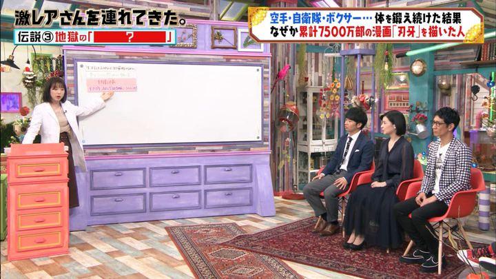2019年10月26日弘中綾香の画像28枚目