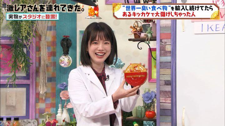 2019年10月26日弘中綾香の画像32枚目