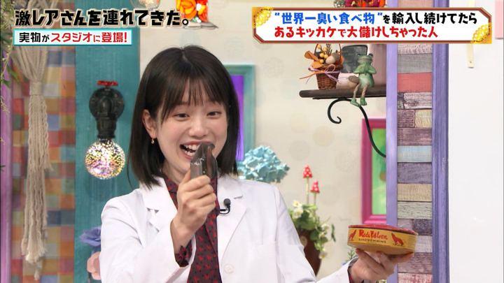 2019年10月26日弘中綾香の画像33枚目