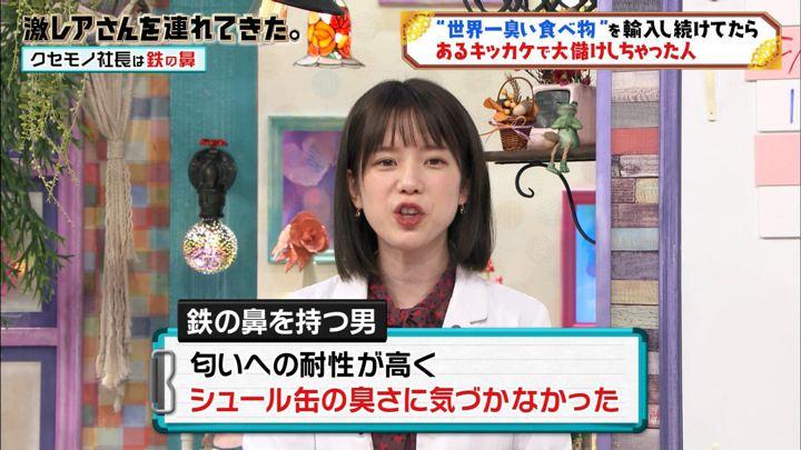 2019年10月26日弘中綾香の画像34枚目