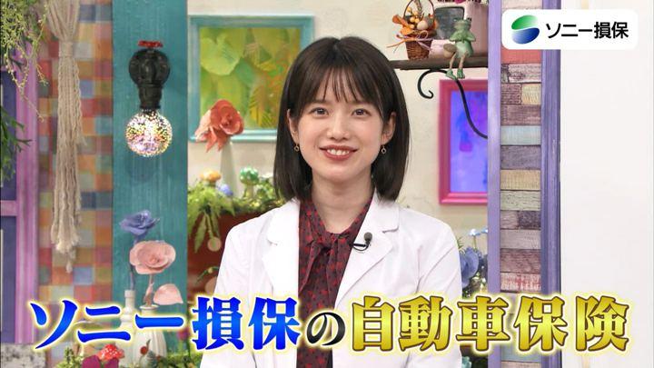 2019年10月26日弘中綾香の画像38枚目