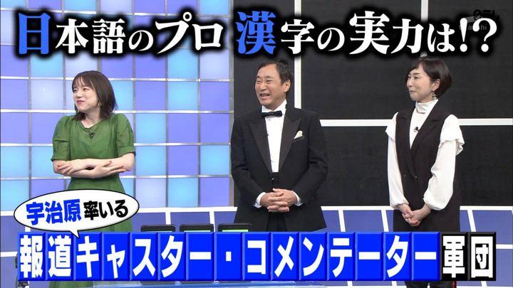 2019年10月28日弘中綾香の画像01枚目