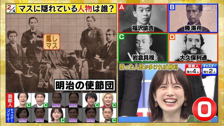 2019年10月28日弘中綾香の画像04枚目
