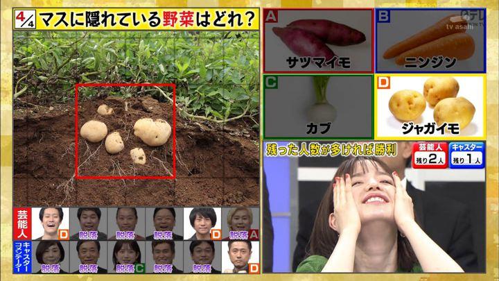 2019年10月28日弘中綾香の画像05枚目