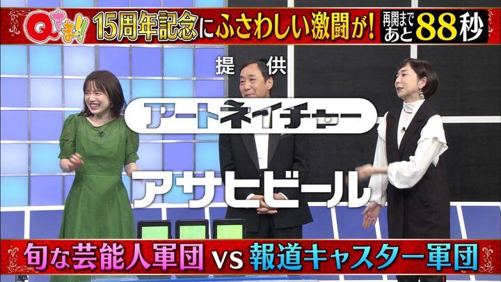 2019年10月28日弘中綾香の画像06枚目
