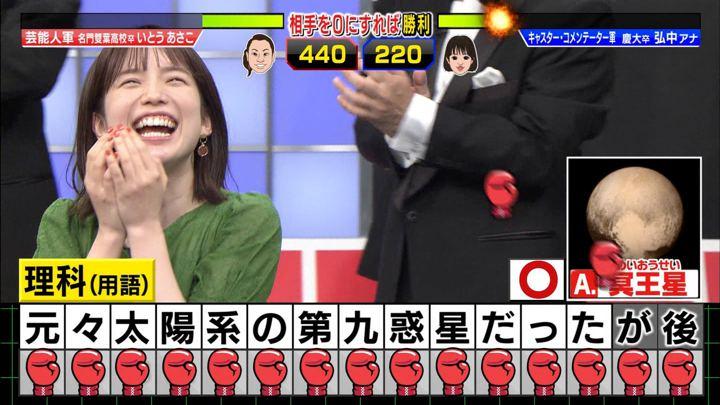2019年10月28日弘中綾香の画像12枚目