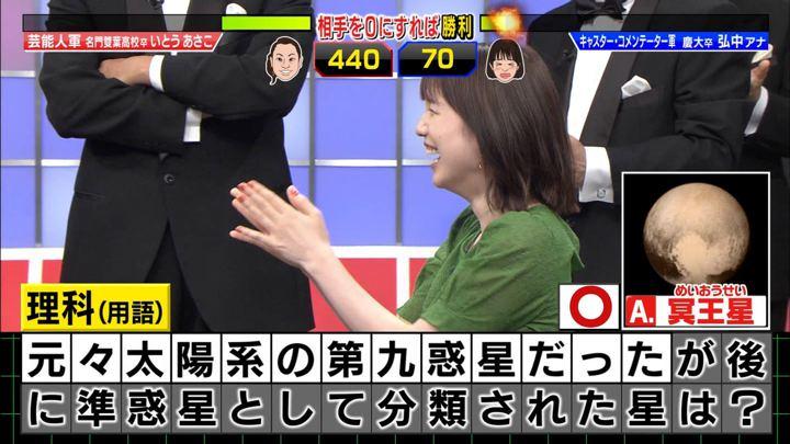 2019年10月28日弘中綾香の画像13枚目