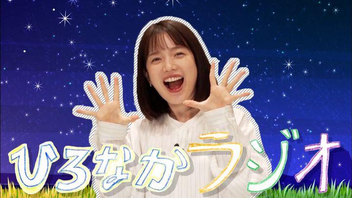 2019年11月01日弘中綾香の画像01枚目