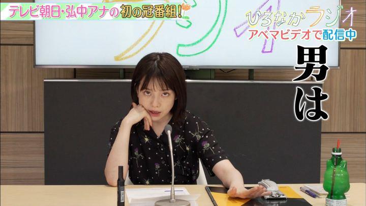 2019年11月01日弘中綾香の画像02枚目