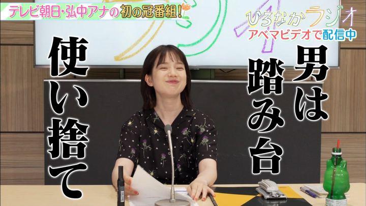 2019年11月01日弘中綾香の画像03枚目
