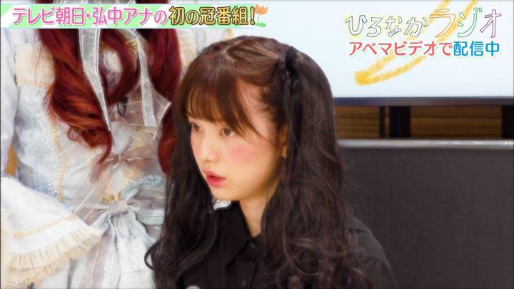 2019年11月01日弘中綾香の画像06枚目