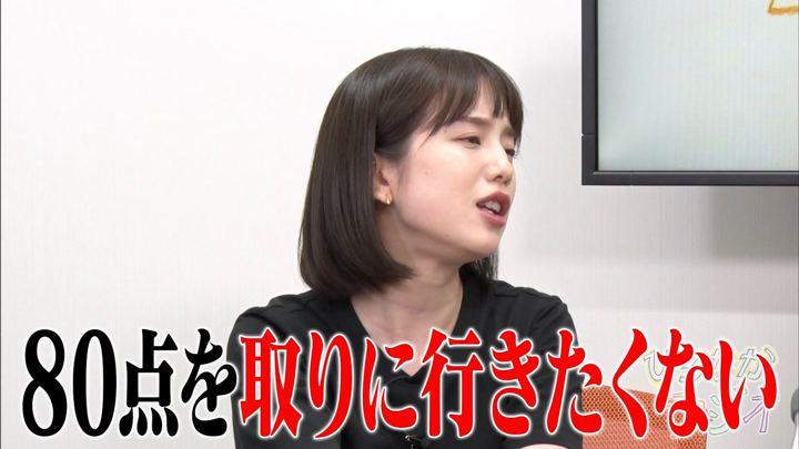 2019年11月01日弘中綾香の画像08枚目