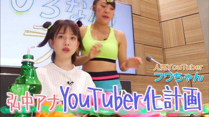 2019年11月01日弘中綾香の画像09枚目