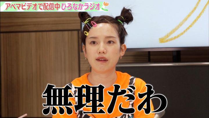 2019年11月01日弘中綾香の画像11枚目