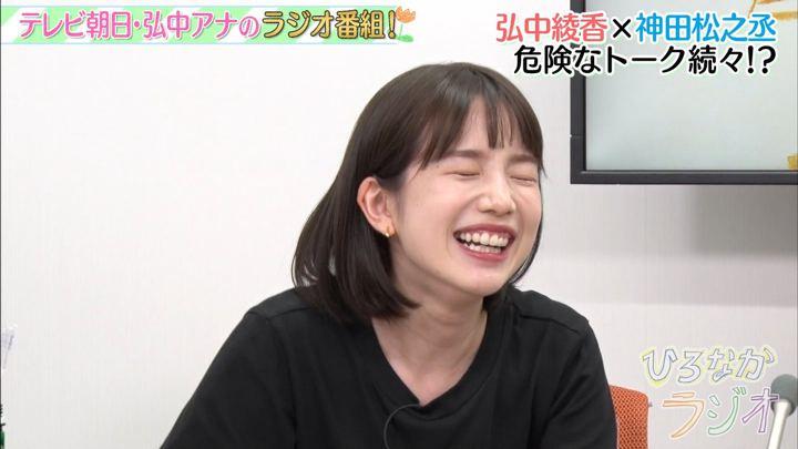 2019年11月01日弘中綾香の画像13枚目