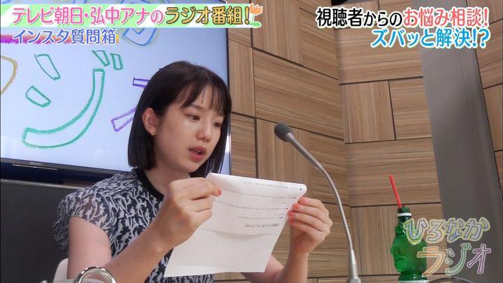 2019年11月01日弘中綾香の画像16枚目