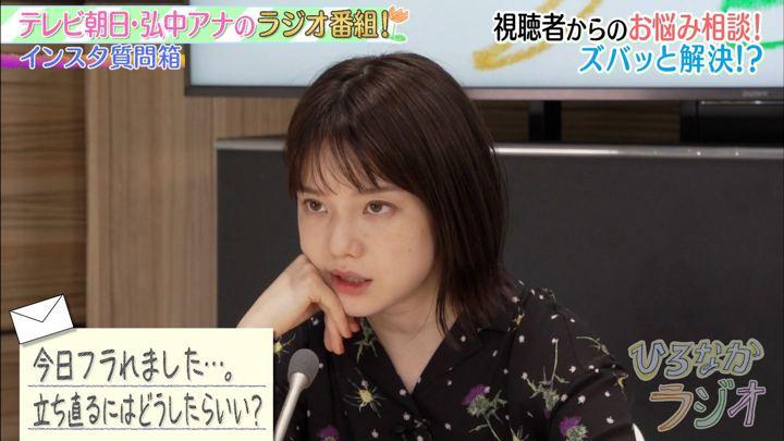 2019年11月01日弘中綾香の画像17枚目