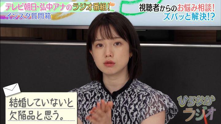 2019年11月01日弘中綾香の画像18枚目