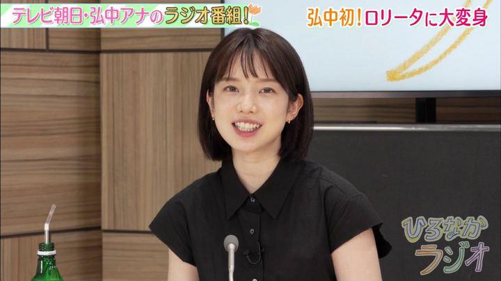 2019年11月01日弘中綾香の画像19枚目