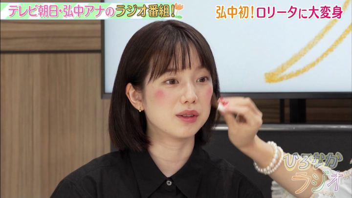 2019年11月01日弘中綾香の画像20枚目