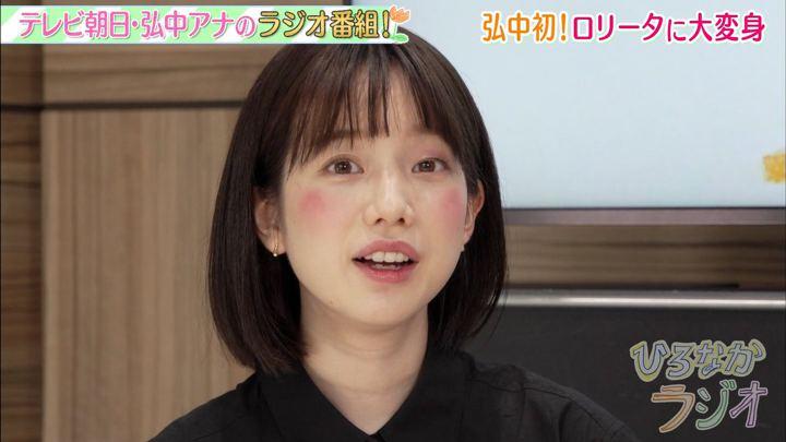 2019年11月01日弘中綾香の画像21枚目