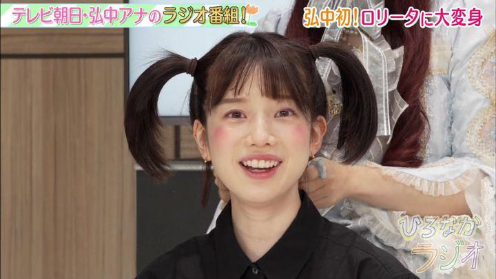 2019年11月01日弘中綾香の画像22枚目