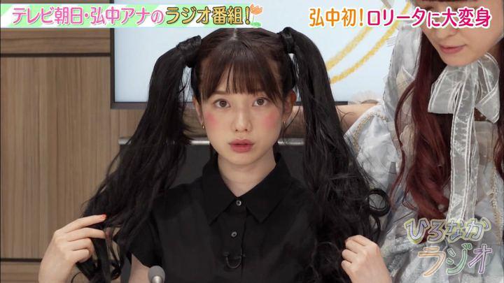 2019年11月01日弘中綾香の画像23枚目