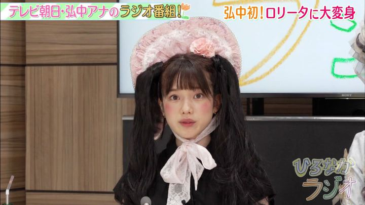 2019年11月01日弘中綾香の画像24枚目