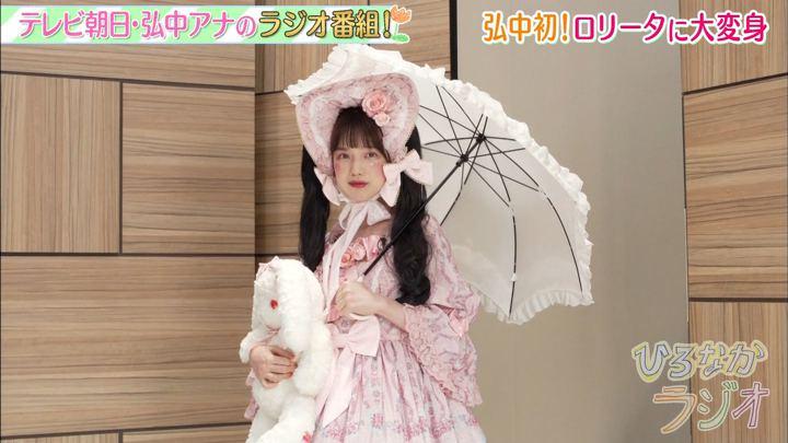2019年11月01日弘中綾香の画像26枚目