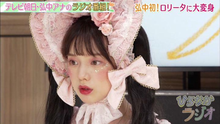 2019年11月01日弘中綾香の画像27枚目