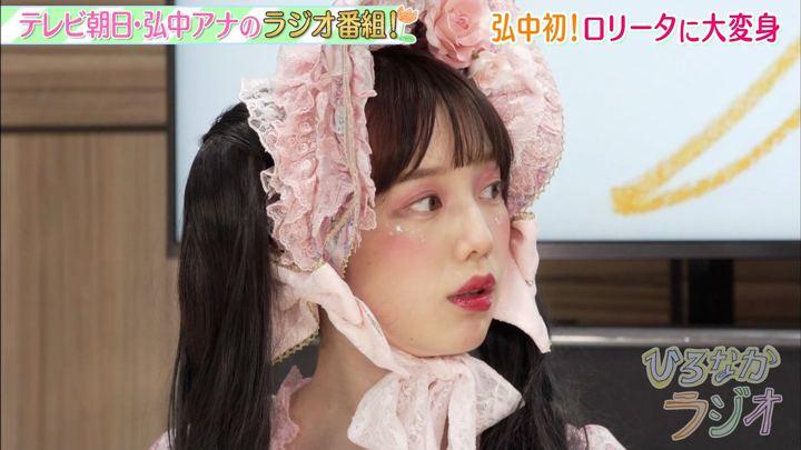 2019年11月01日弘中綾香の画像28枚目