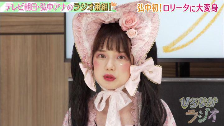 2019年11月01日弘中綾香の画像30枚目
