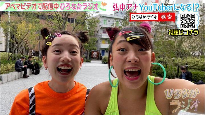 2019年11月01日弘中綾香の画像32枚目