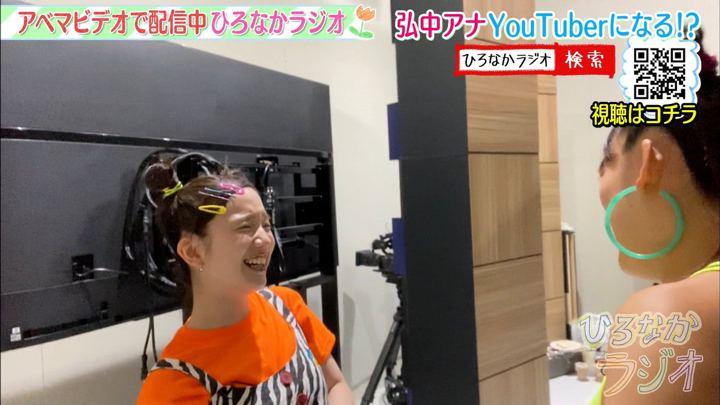 2019年11月01日弘中綾香の画像35枚目