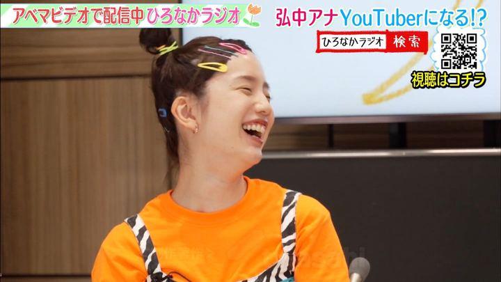 2019年11月01日弘中綾香の画像36枚目