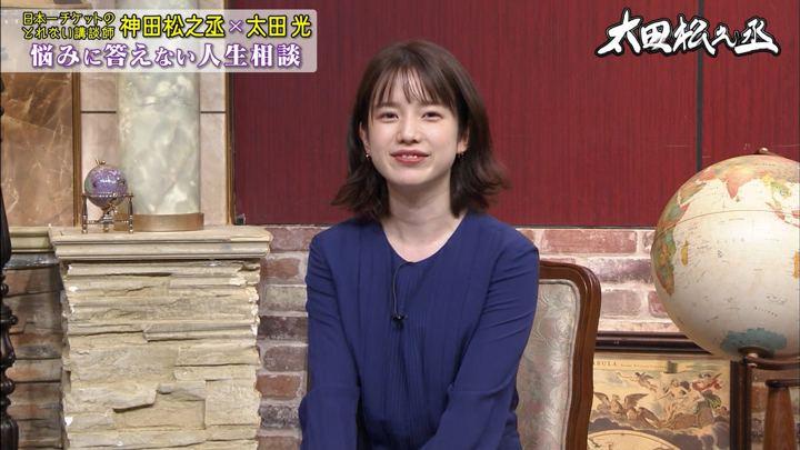 2019年11月06日弘中綾香の画像03枚目