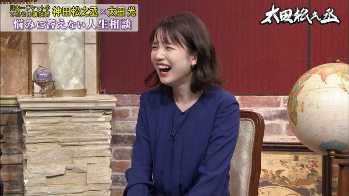 2019年11月06日弘中綾香の画像09枚目