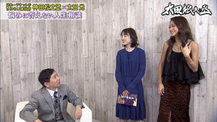 2019年11月06日弘中綾香の画像10枚目