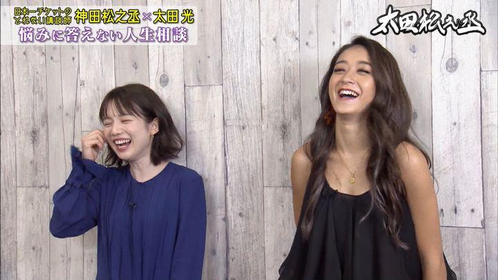 2019年11月06日弘中綾香の画像11枚目