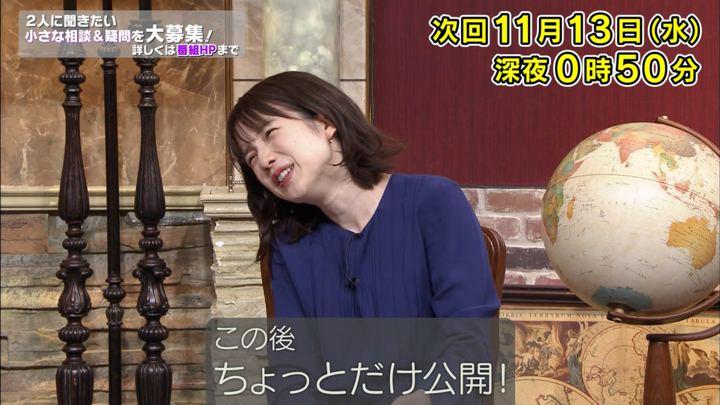 2019年11月06日弘中綾香の画像12枚目