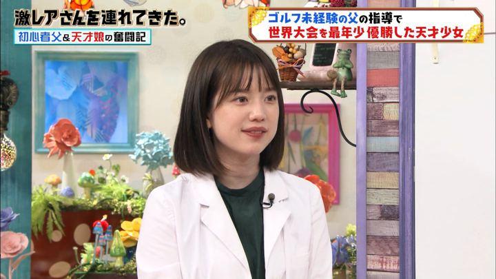 2019年11月09日弘中綾香の画像07枚目