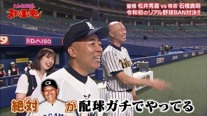 2019年11月10日弘中綾香の画像13枚目