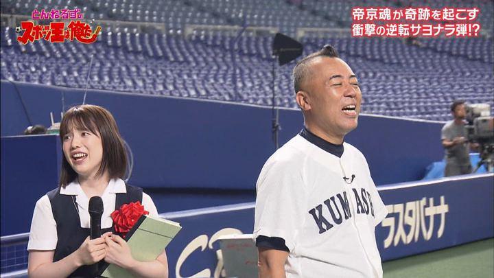 2019年11月10日弘中綾香の画像27枚目