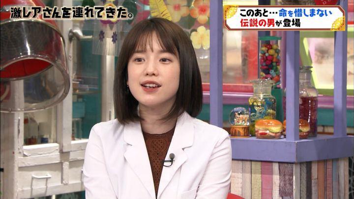 2019年11月16日弘中綾香の画像03枚目