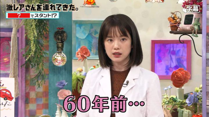 2019年11月16日弘中綾香の画像06枚目