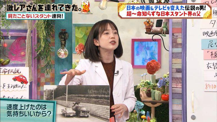 2019年11月16日弘中綾香の画像08枚目