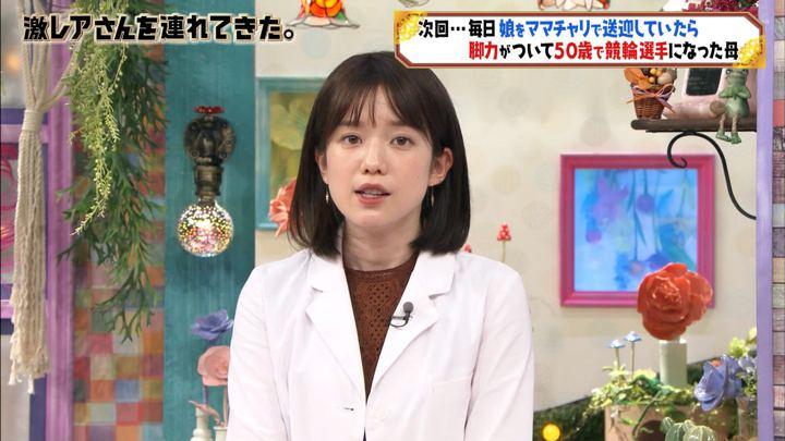 2019年11月16日弘中綾香の画像12枚目