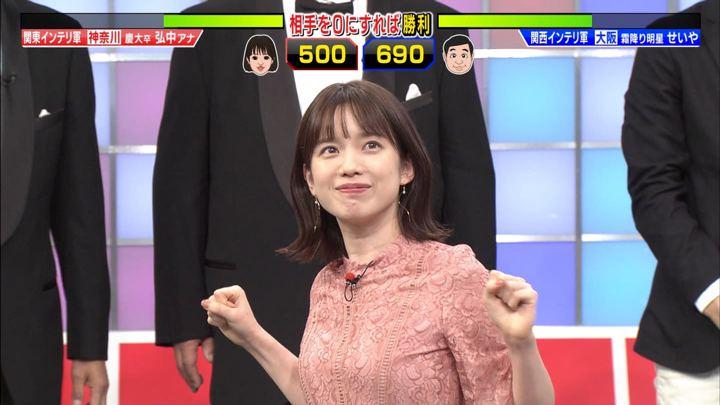 2019年11月18日弘中綾香の画像10枚目